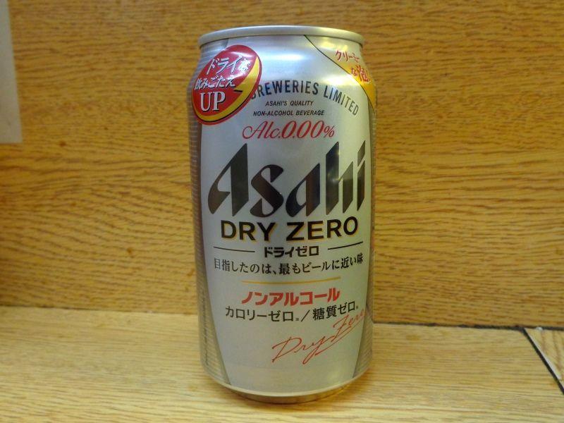 ノンアルについて ドライゼロは少しでアルコールはいってるのですか? - お酒・アルコール | 教えて!goo
