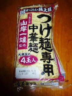 つけ麺専用中華麺
