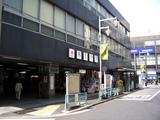 祐天寺駅2