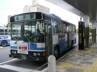 日ノ丸バス