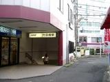 代田橋駅2