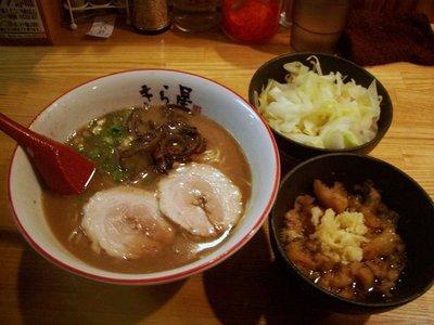 ラーメン+チェンジ郎+温野菜