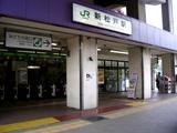新松戸駅2