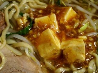 麻婆豆腐投入