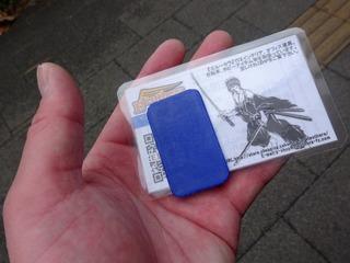 食券とショップカード