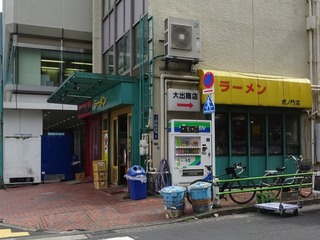 ラーメン虎ノ門店