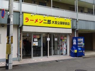 ラーメン二郎 大宮駅前店