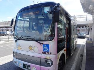 マイバス 東循環