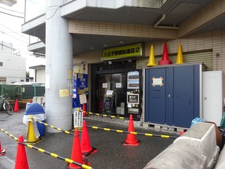 ラーメン二郎 八王子野猿街道店2