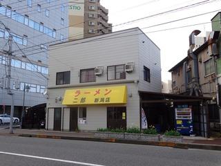ラーメン二郎 新潟店1