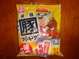 札幌ラーメンブタキング味噌