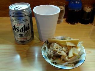 ビール 350缶