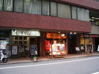北参道ダイヤパレス