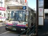 京王バス小金井