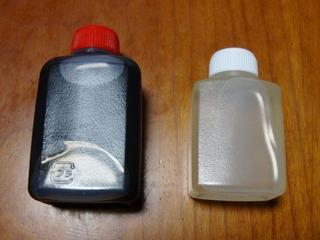 タレと香味油1