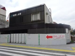 御茶ノ水駅旧聖橋口