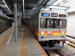 上野毛駅1