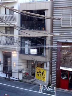 らーめん526 こじろう 渋谷本店