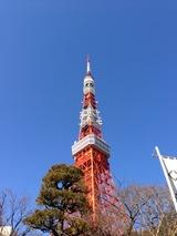 タワー写真-61