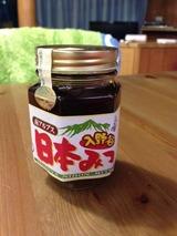 蜂蜜2写真-67