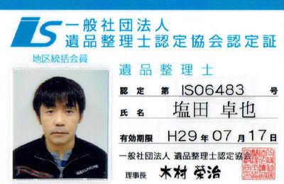 CCF20150720-(2)