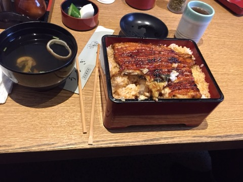 ウナギ高瀬♪ (2)