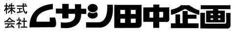 社名ロゴ - コピー