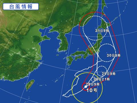8月28日台風10号