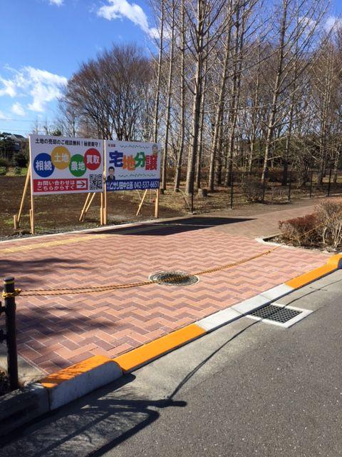 上砂町3丁目歩道切り下げ工事完了 (2)
