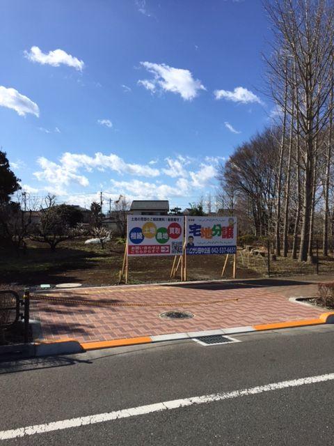 上砂町3丁目歩道切り下げ工事完了 (1)