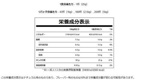 IHB-01886-4 (3)