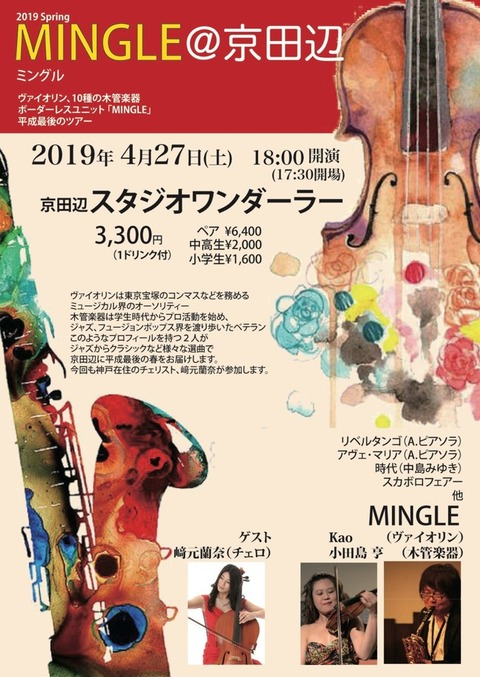 mingle-live-kyoto-kobe2019-5