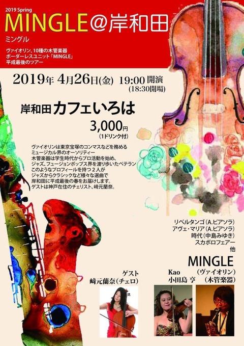 mingle-live-kyoto-kobe2019-3