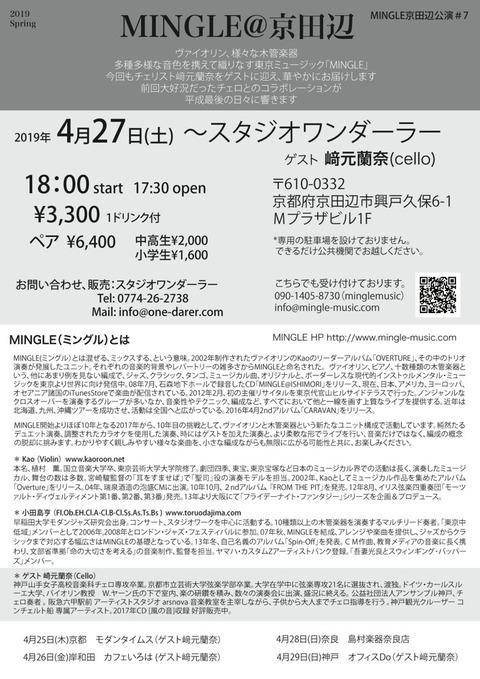mingle-live-kyoto-kobe2019-6