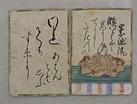 高松歴史資料館02