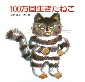 kiyohara_S