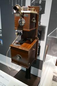 企画展・無線電話(1)