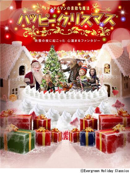 202011_happy-christmas