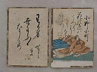 高松歴史資料館03