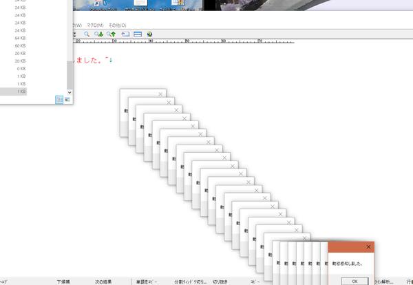 動体検知デスクトップmsg