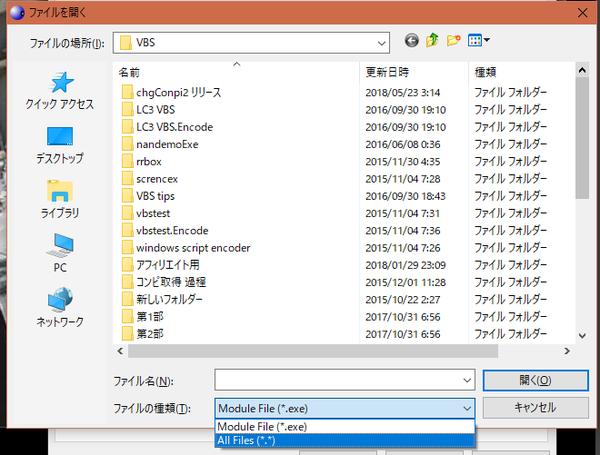 LiveCapture3設定03