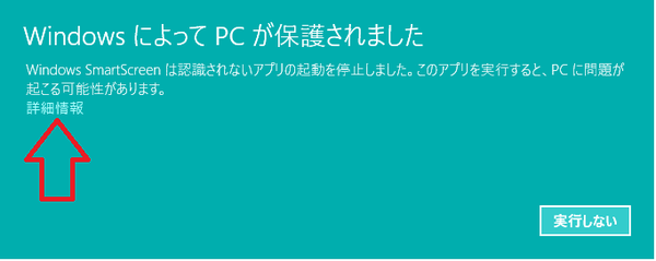 compi_syoki_err1