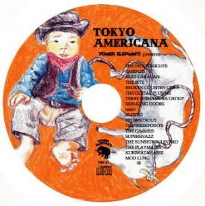TOKYOAMERICANA-299x300