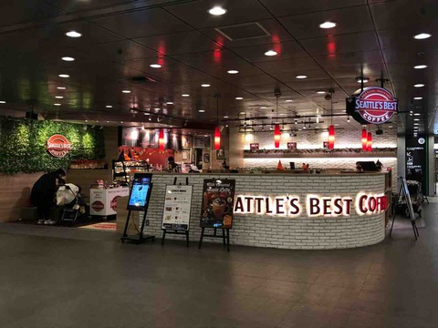 Seattle's Best Coffee Japan@サンシャイン60店