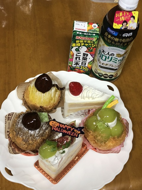 またしても労働報酬はケーキ食べ放題@ディメル洋菓子店