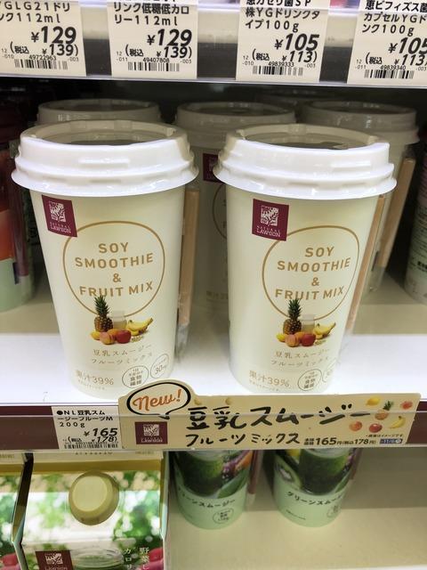 豆乳スムージーフルーツミックス@ローソン