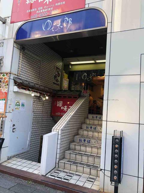 チキンナゲットのような唐揚げを温玉そばに@ゆで太郎 御徒町店