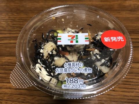6種具材のお豆腐とひじきの煮物@セブンイレブン