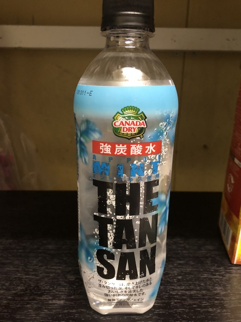 強炭酸水 MINT THE TANSAN@CANADA DRY