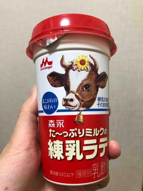 練乳ラテ&チョコボール タピオカミルクティー@森永